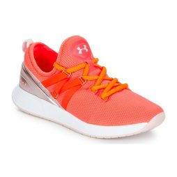 Scarpe da fitness donna Under Armour  UA W BREATHE TRAINER  Arancio Under Armour 191633875940