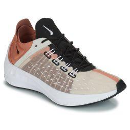 Scarpe donna Nike  FUTURE FAST RACER  Beige Nike 887229298544